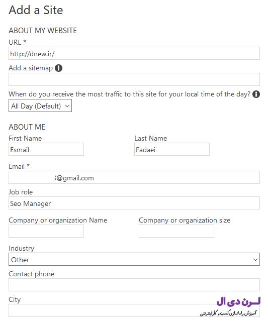 ثبت اطلاعات شخصی در بینگ