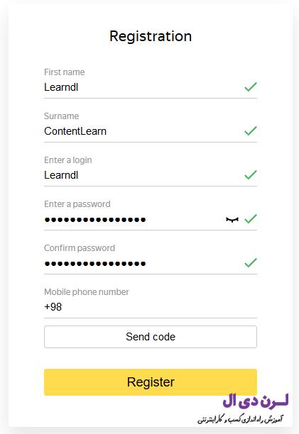 ثبت نام در سایت یاندکس