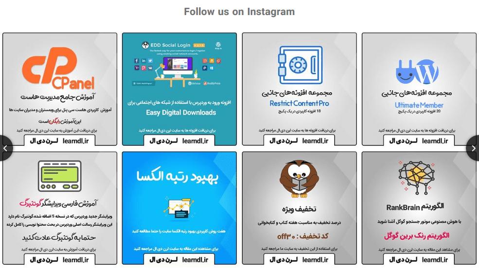 دانلود افزونه Instagram Feed برای وردپرس