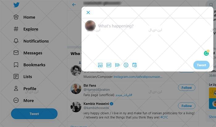آموزش توییت کردن در توییتر فارسی