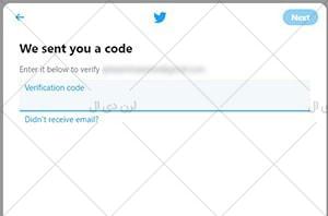 اعتبارسنجی شماره تلفن برای حساب توییتر