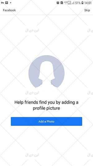 آموزش ساخت اکانت فیسبوک