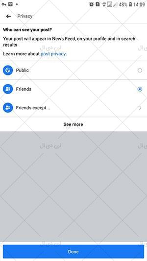 ویرایش حساب کاربری فیسبوک
