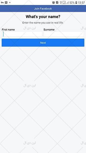 وارد کردن نام و نام خانوادگی برای ساخت اکانت فیسبوک