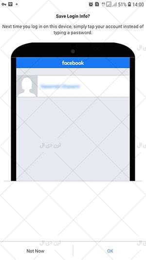 ساخت اکانت فیسبوک با اپلیکیشن