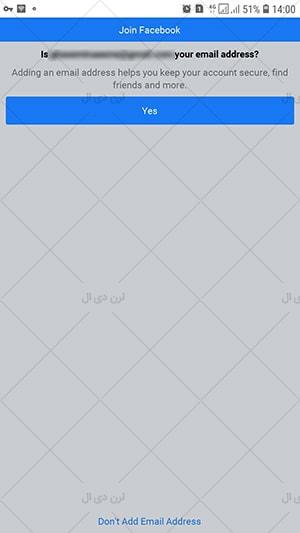 تایید شماره تلفن در فیسبوک