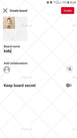 آموزش ساختن اولین board در سایت پینترست