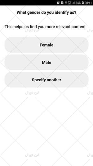 تعیین جنسیت برای ساخت حساب کاربری پینترست