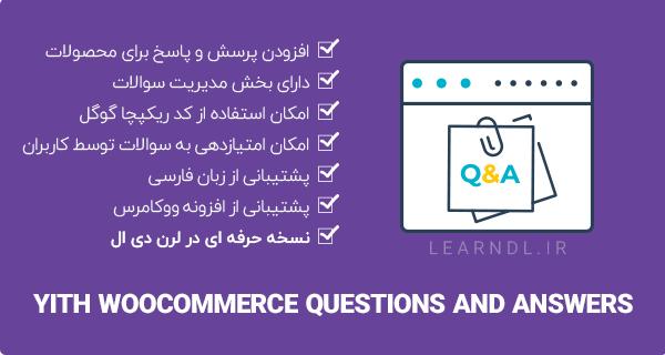 افزونه yith Questions And Answers - پرسش و پاسخ حرفه ای برای محصولات ووکامرس