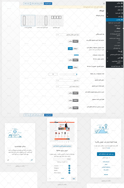قالب بسا برای وردپرس - قالب فارسی Besa