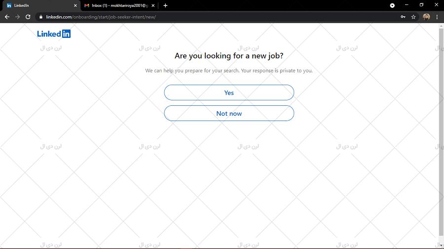گام هشتم ثبت نام در LinkedIn - انتخاب شغل