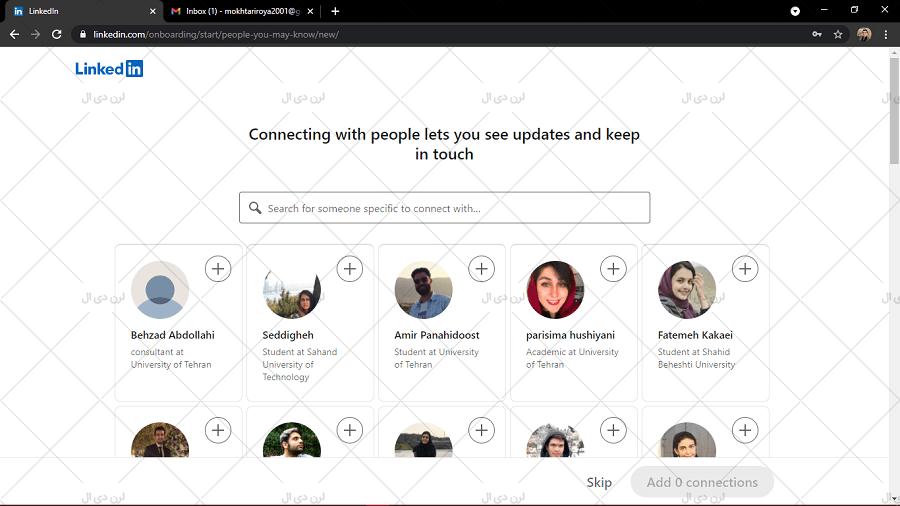 گام نهم ثبت نام در سایت LinkedIn - تکمیل پروفایل