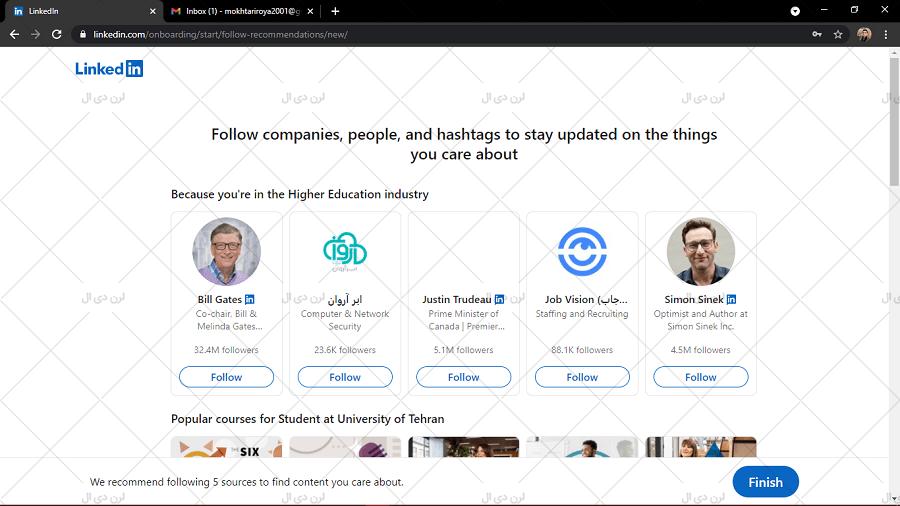 آموزش استفاده از حساب کاربردی LinkedIn