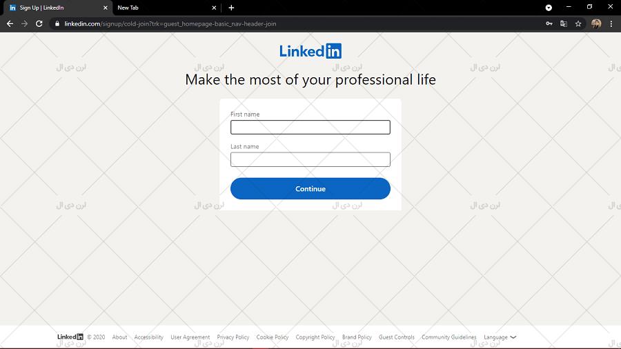 گام دوم برای ثبت نام در LinkedIn - وارد کردن نام و نام خانوادگی