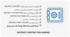 افزونه های جانبی Restrict Content Pro
