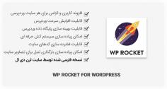 افزونه WP Rocket – افزایش سرعت وردپرس