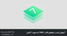 آموزش نصب دموهای قالب The7 به صورت آنلاین