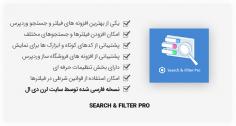 افزونه Search & Filter Pro برای وردپرس – پشتیبانی از ووکامرس و EDD