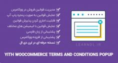افزونه YITH WooCommerce Terms & Conditions Popup Premium